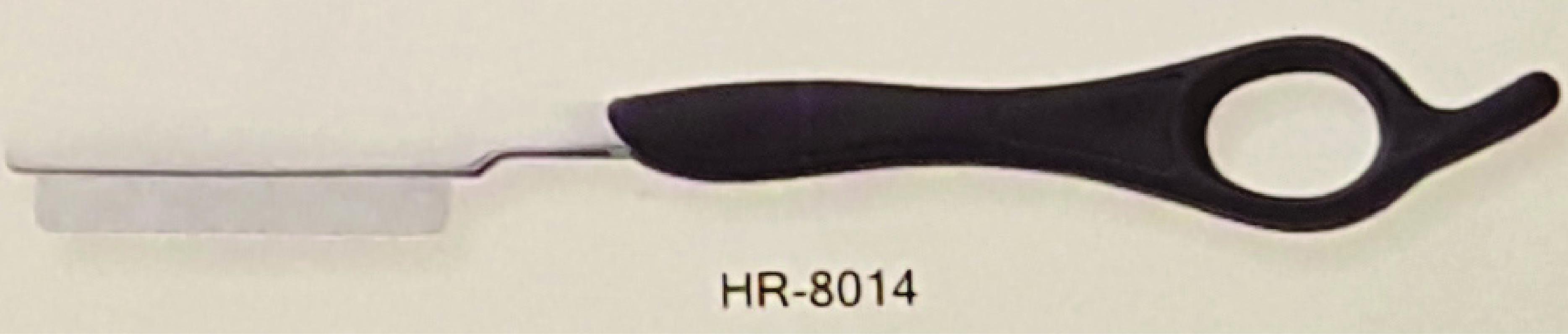 HR-8014