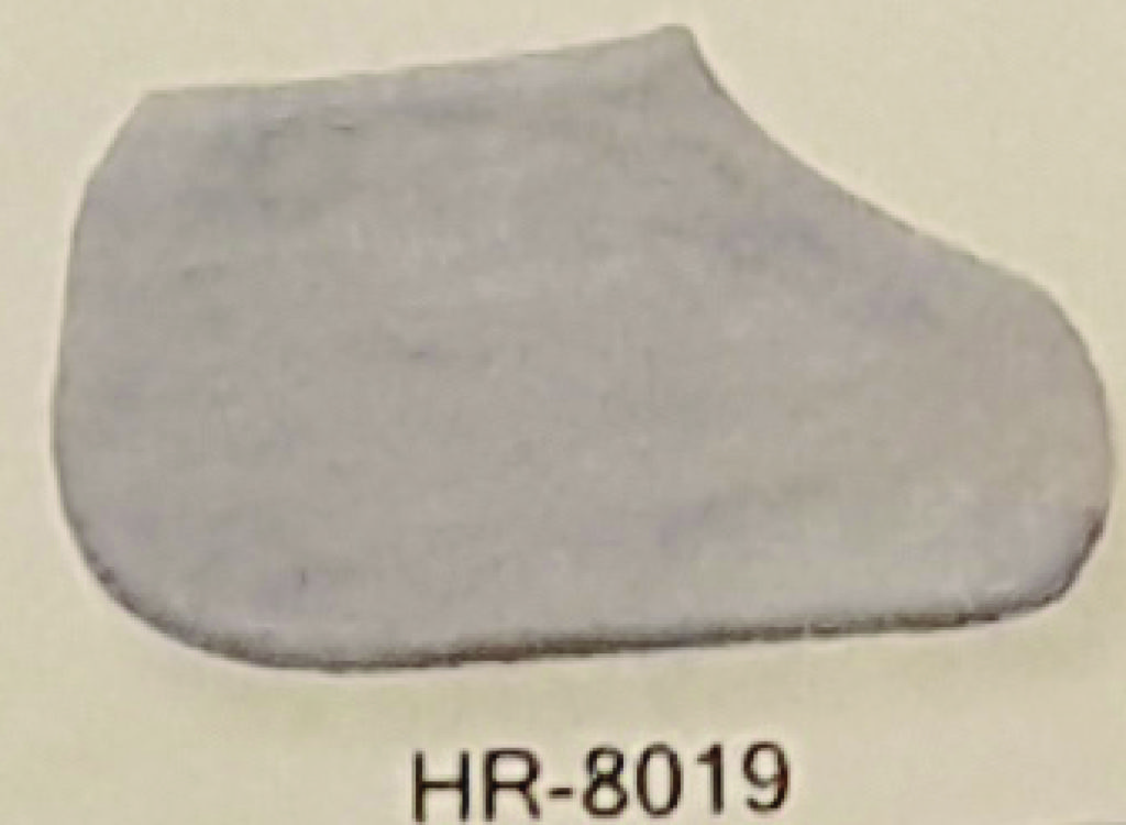 HR-8019