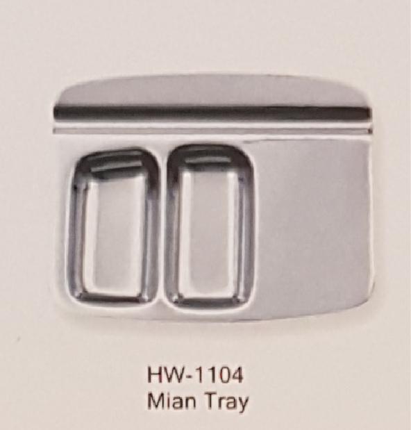 HW-1104