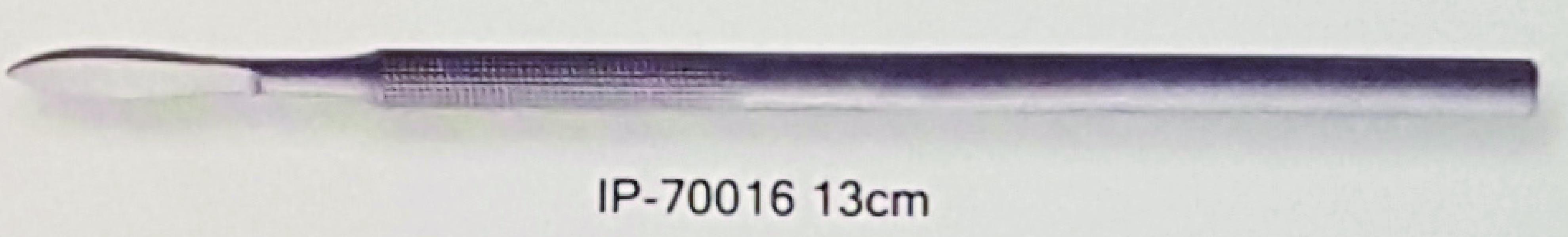 IP-7016 13cm