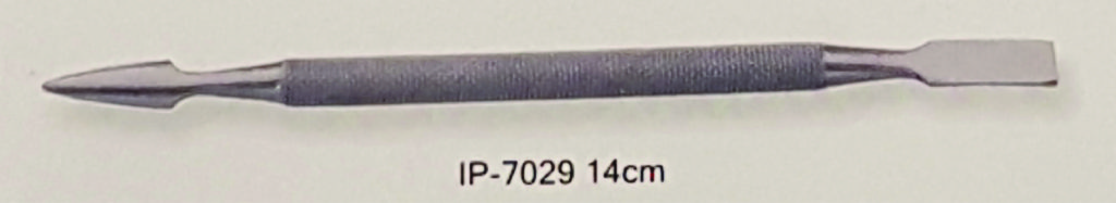 IP-7029 14cm